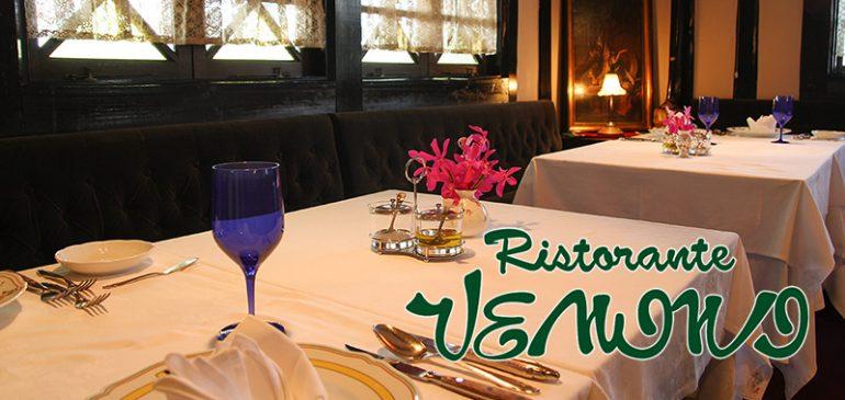 小牧レストラン ベニーニ1月の営業案内